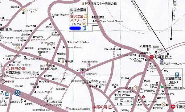 野沢温泉スパリーナ周辺地図
