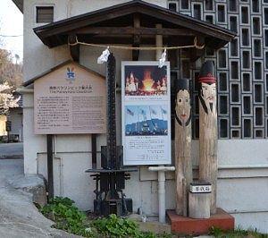 長野オリンピックの聖火台