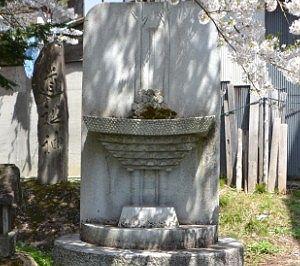 道祖神社殿記念碑