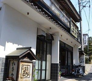 松泉堂の入口