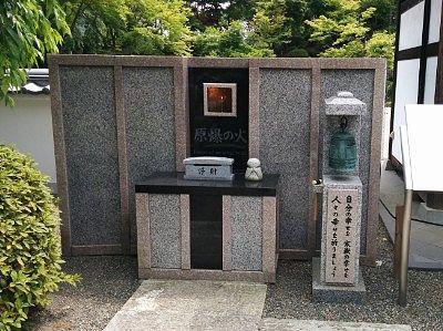 広島原爆の残り火