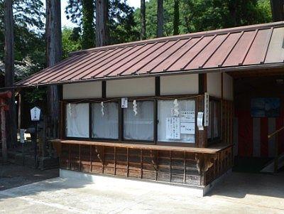 拝殿横の社務所らしき所