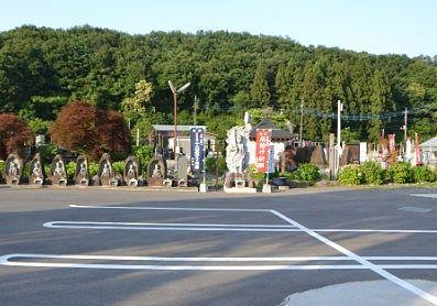 松源寺駐車場の様子