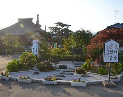 松源寺の境内の様子