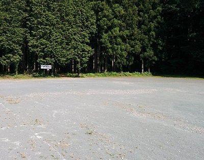 鍾乳洞公園無料大駐車場の様子