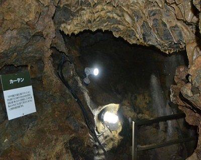 鍾乳洞内カーテンの鍾乳石