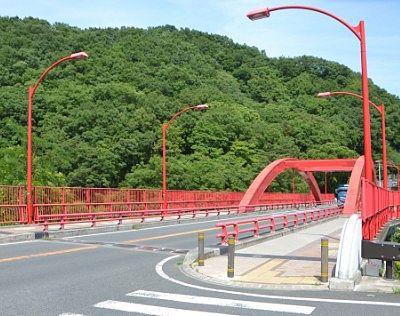 赤い高津戸橋
