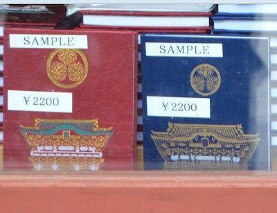 赤色と紺色二種類のオリジナル御朱印帳