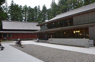 武徳殿と日光東照宮宝物館