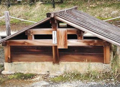 源泉地にあるおおるり山荘源泉2号の湯小屋