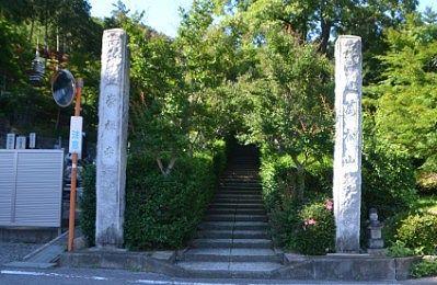 崇禅寺境内入口