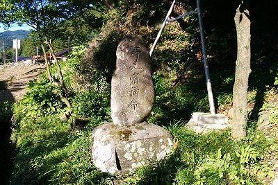 参道脇にあった野見宿禰命と彫られた石