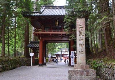 二荒山神社楼門