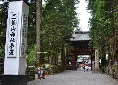 二荒山神社参道と楼門の様子