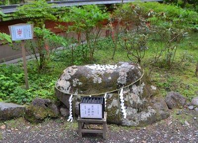 若子神社遥拝所