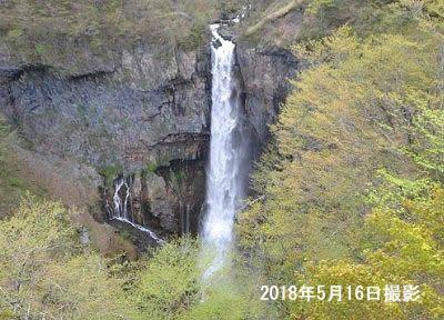 2018年5月16日の華厳の滝の様子
