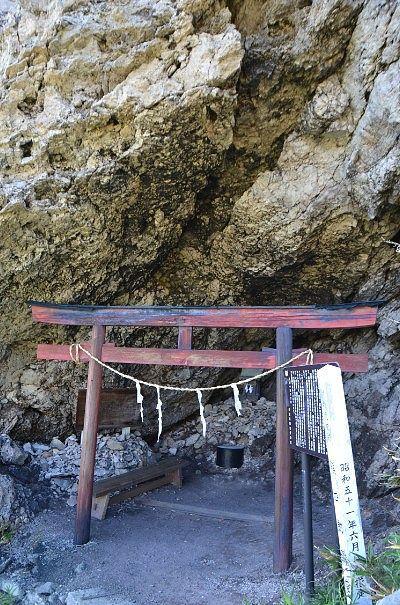 熊四郎洞窟と納稲綱宮神社