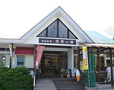 嬬恋牧場愛妻の鐘レストハウス入口