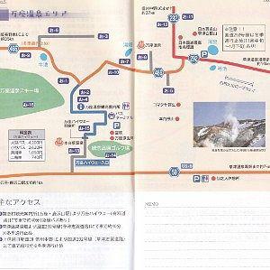 妻恋旅行帳観光マップ