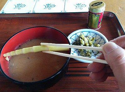 タケノコ汁に入っていた根曲がり竹(ネマガリタケ)