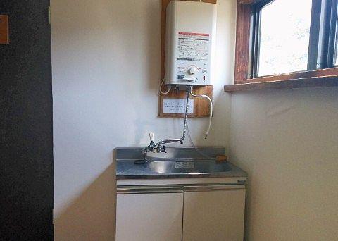 ゆけむり館の湯沸かし器