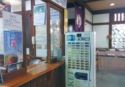 入浴券を買う自動販売機とフロントの様子