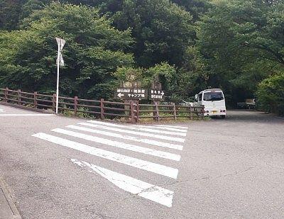 小平の里キャンプ場へは道路標識がある