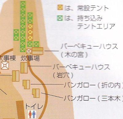 テントサイト周辺の地図