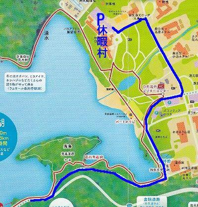 休暇村日光湯元の駐車場までの行き方