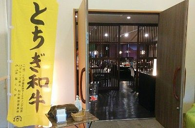 食事処桂の入口