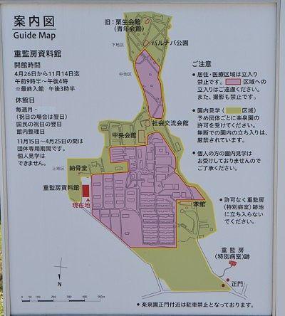 栗生楽泉園の園内マップ