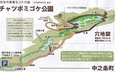 チョツボミゴケ公園園内マップ