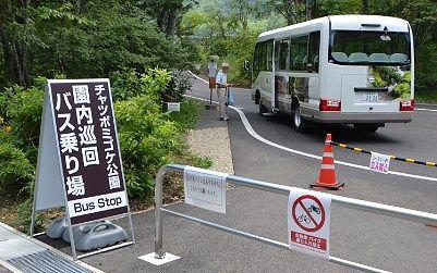 園内巡回バス乗り場