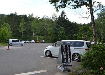 チャツボミゴケ公園駐車場の様子