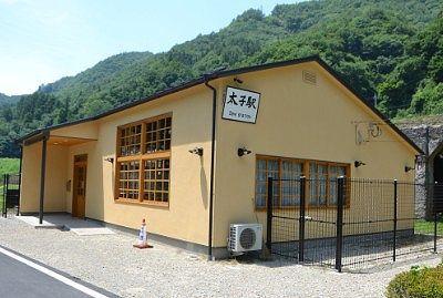 復元された太子駅の駅舎