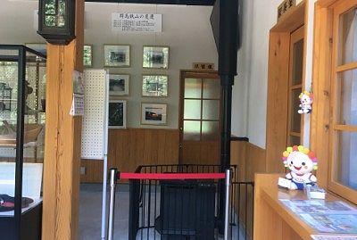 復元された太子駅の内部の様子