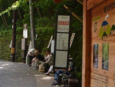 白糸の滝バス停の様子