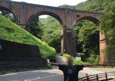 めがね橋で記念撮影