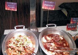 嬬恋キャベツとモツの味噌炒め、骨付きカルビ
