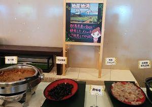 花豆、肉じゃが、モツ煮、刺身こんにゃく、自家製豆乳豆腐