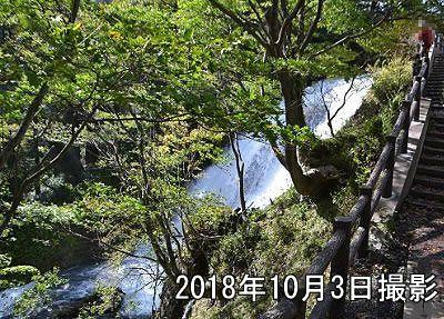 2018年10月3日撮影紅葉の湯滝、滝下の様子