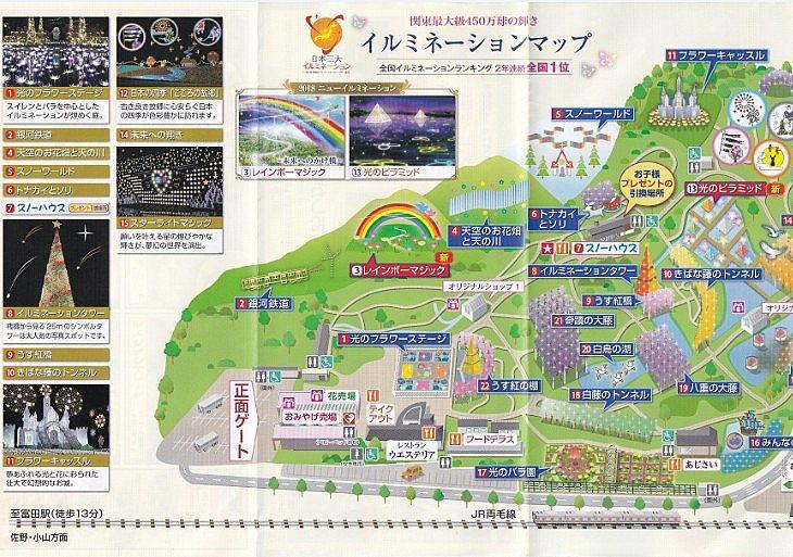 園内マップ1