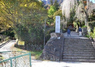 妙義神社最初の石段前の様子