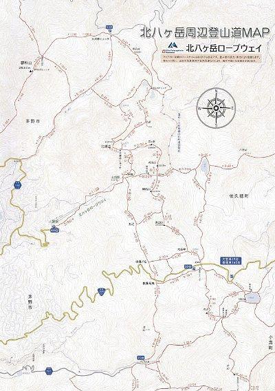 北八ヶ岳周辺登山道マップ