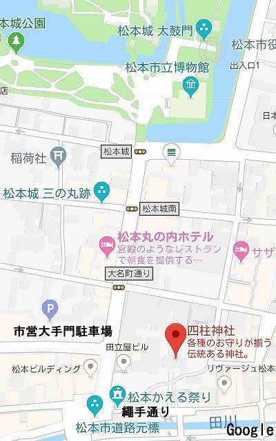 四柱神社・繩手通り周辺マップ