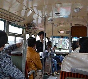 ボンネットバス中の様子