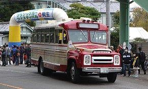 乗車できるボンネットバス