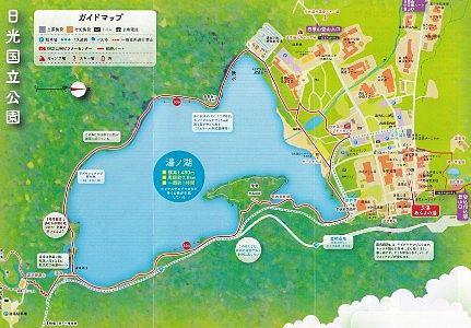 日光湯元温泉ガイドマップ