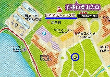 日光湯元温泉ガイドマップのキャンプ場部分