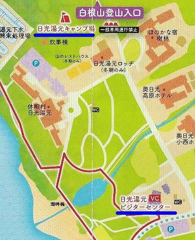 日光湯元温泉ガイドマップのキャンプ場とビジターセンターの場所